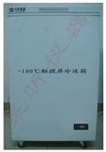 触控面板冷冻冰箱