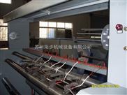 苏州拓步电热切分条机,TB-RQT热切分条机