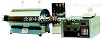 快速自动/煤炭快速测氢仪 型号:M370205
