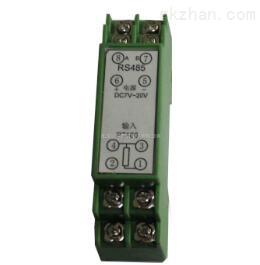 单通道PT100转RS485通讯模块