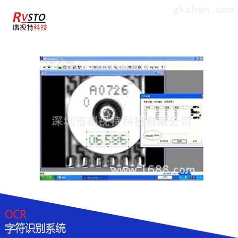 视觉仪器自动化缺陷检测 防止错漏反装检测
