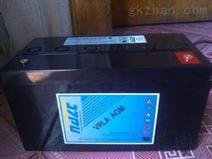 海志蓄電池hzb12-100報價規格及型號