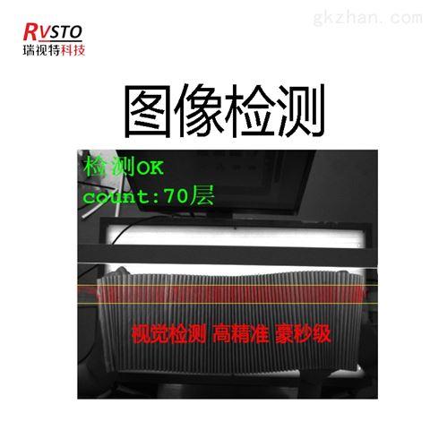 高速图像采集 机器视觉检测 缺陷检测