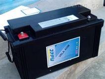 海志蓄電池12v200ah參數/詳細價格
