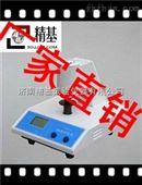 纺织印染白度测试仪WSB-2
