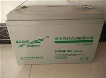 科華蓄電池6-gfm-100尺寸及性能