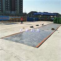 SCS-100T白城市100吨电子地秤/100t地衡3乘以16米
