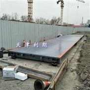 宁河150吨数字式电子地磅厂家(120吨数字式汽车衡)