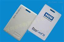 厂家直销HID原装厚卡、门禁卡、HID1326卡