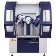 NEW SmartLab全新智能型X射线衍射仪