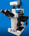 BXP-118研究型高档三目倒置生物显微镜