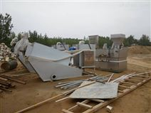 供应丽江 叠螺式污泥脱水机参数选型
