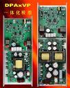 公共广播定压D类数字功放模块开关电源一体