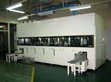 环保碳氢超声波清洗机厂家