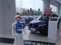 芜湖好用政务迎宾机器人