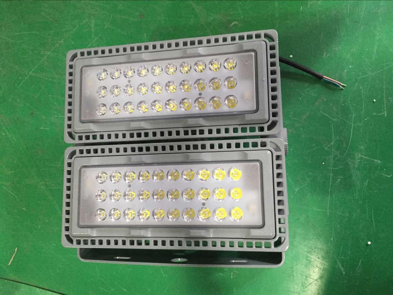 NTC9280LED探照燈-海洋王批發