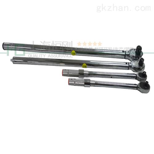 供应拧紧扭矩的手动刻度扭矩扳手(SGTG-50)