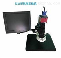 经济型视频显微镜 RWZ7