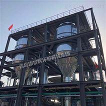 青岛蒸发器生产厂家|厂家直销|青岛康景辉