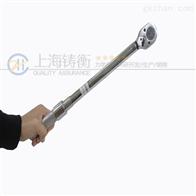 扭矩扳手不锈钢预置扭力扳手螺纹紧固机械控制扭矩用