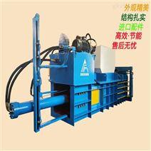半自动液压打包机 昌晓机械 郴州塑料捆扎机