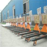 YCS-2T南昌2000公斤移动叉车秤,3000kg电子地牛秤
