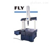 三坐标测量机MGH-001