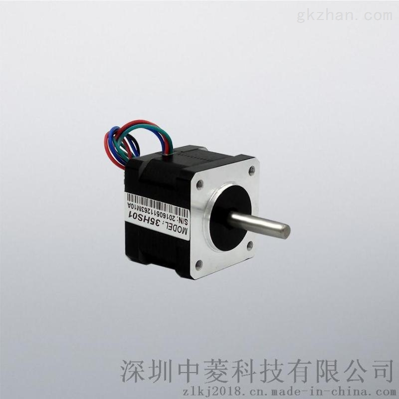 中菱两相步进电机驱动器ZL35HS01微型步进