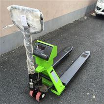 2000公斤打印叉车磅液压车电子秤1吨叉车称