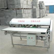 塑料生产工艺设备 全自动揭纸式纸塑分离机