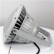 YDL180防爆灯LED防爆工矿灯50W