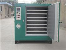 841热风循环烘箱