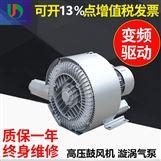 厂家直销双叶轮高压鼓风机 双级高压风机