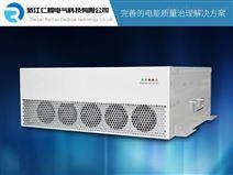 50A有源电力滤波器