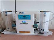 咸宁市二氧化氯发生器好品牌