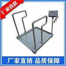 广东轮椅秤价格300公斤医用电子?#27833;?#26512;秤