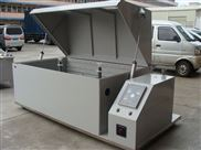 KD-200大型盐雾实验箱
