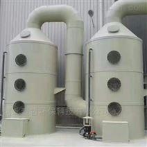 塑料有机废气特点及处理方法-喷淋塔
