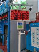 联网环保扬尘噪声监测系统生产厂家