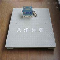 EX-SCS-2T天津2吨防爆电子秤/3000公斤防爆地磅秤