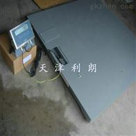 EX-SCS-2T北京2吨防【】_ˉ爆电子秤-3吨本安型防爆平台秤