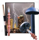 供应威迈主动式雷电保护系统3000避雷针防雷