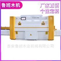 山东鲁班木工机械手拉箱半自动真空覆膜机