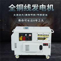 10kw静音汽油发电机影响