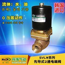 韓國DANHI丹海SVLW系列先導式2通電磁閥