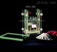DYCZ-28B單板夾芯式垂直電泳儀