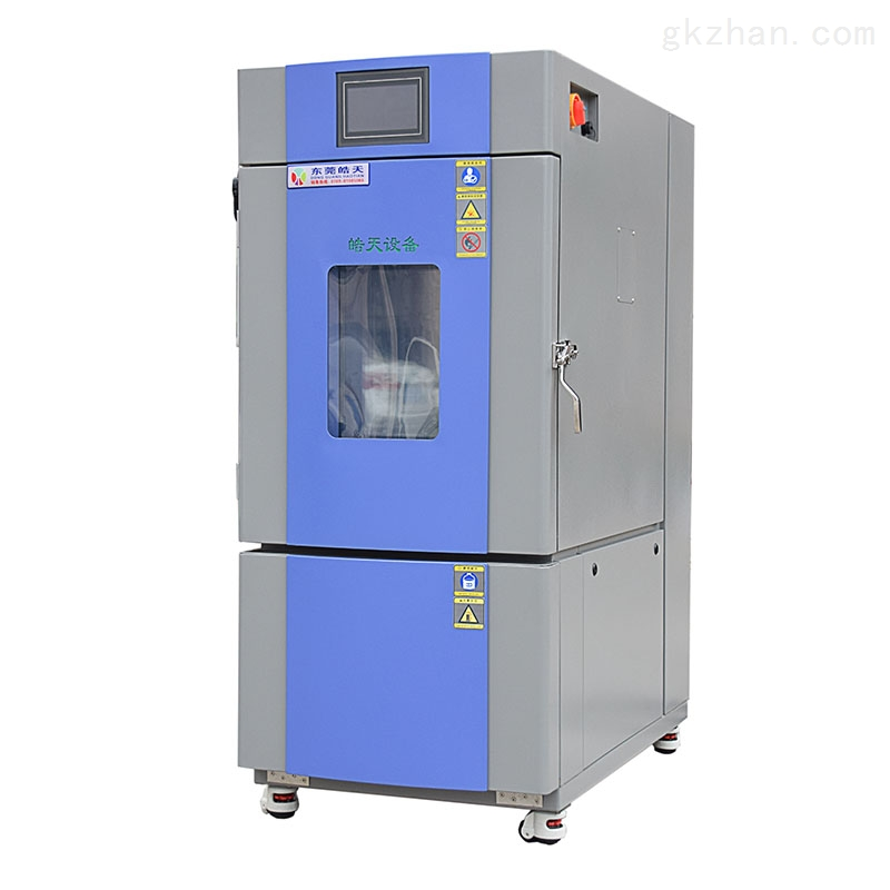 高低温湿热试验箱 现货 科研必备仪器