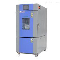 高低温湿热试验箱 专业维修厂家