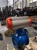 PBQ340H涡轮式侧装手动偏心半球阀