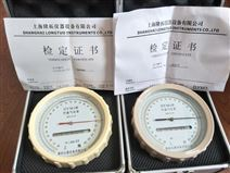 礦用綜合氣象儀DZM2-1